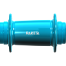 Track rear hub in Blue Anodized
